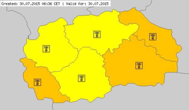 Тропски ден и портокалова предупредувачка фаза  Навечер и во текот на ноќта услови за дожд и засилен ветер